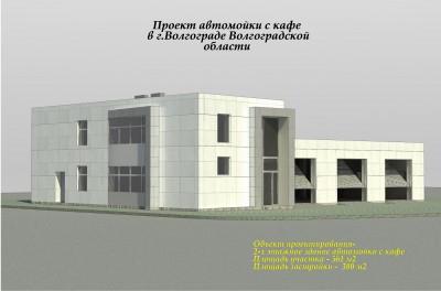 Мойка, пример 1