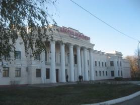Дворец культуры им. Кирова, пример 6
