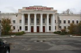 Дворец культуры им. Кирова,, пример 4
