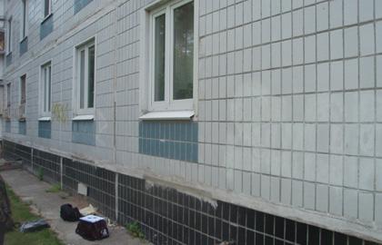 Обследование стен панельного дома