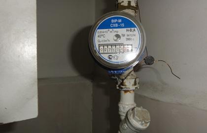 Экспертиза установки счетчика воды